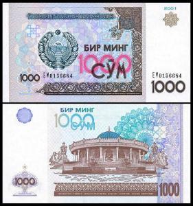 1000 SUM 2001 UZBEKISTAN  UNC p82