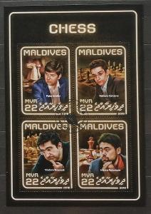 Maledivy 2018 - CTO aršík, slavní šachisté, sport a osobnosti