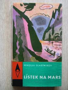 Slastnikov Nikolaj - Lístek na Mars (1.vydání)