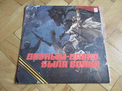 Vinyl gramofonová deska velká LONG PAST IN THE WAR