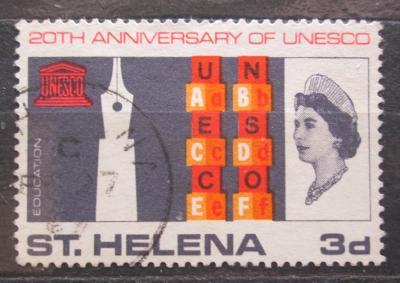 Svatá Helena 1966 UNESCO, 20. výročí Mi# 179 2033