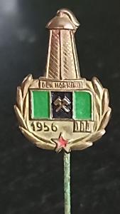 Odznak DEN HORNÍKŮ 1956 (z nalezené, 50 let staré sbírky !!!)