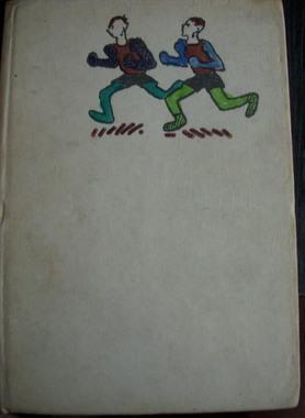 E. Bass: Klapzubova jedenáctka, vyd. 1981