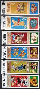 Jemen YAR 1968 Olympijské hry Mexico 68, série bez perforace