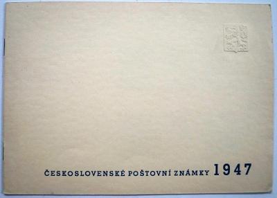 ČSR - ROČNÍKOVÉ ALBUM - ČSL. POŠTOVNÍ ZNÁMKY 1947 (S466)