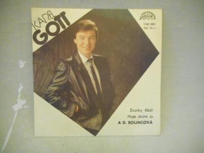 SP DESKA SINGL VINYL KAREL GOTT D. ROLINCOVÁ SUPRAPHON 1984