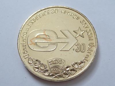 SSM - EXPEDICE 30, plaketa, průměr 5,8 cm.