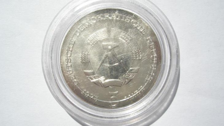 NDR 5 marka Thomas Mann 1975 - Numismatika