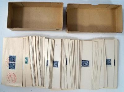 ČSR I - SBÍRKA PAMĚTNÍCH RAZÍTEK NA KARTÁCH, 209 KS, VŠE FOTO (S617)