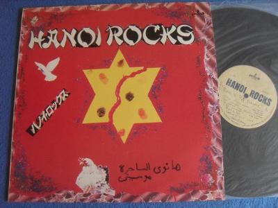 LP Hanoi Rocks - Rock & Roll Divorce