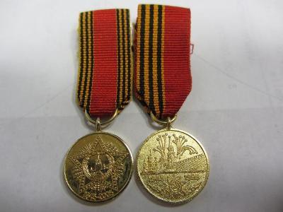 SSSR Sada 2 miniaturních medailí 50 a 60 let vítězství ve válce