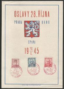 PAL Brno 1945 /ZCS-PAL.254