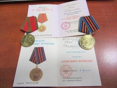 Ukrajina 2 medaili 55 a 60 let světové války + doklady