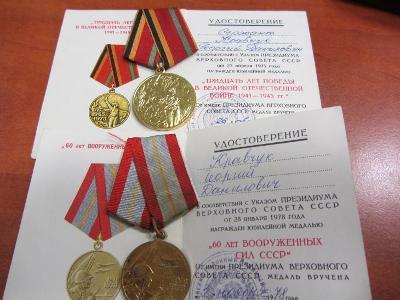 SSSR 2 medaili 60 let ozbrojených sil + 30 let sv války + doklady