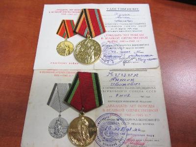 SSSR 2 medaili 20 let sv války + 30 let sv války + doklady
