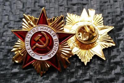 RUSKO ODZNAK medaile Vlastenecká Válka Ist. replika