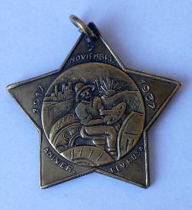 Španělsko-SSSR odznak 1937 na 20. výročí října revoluce 1917
