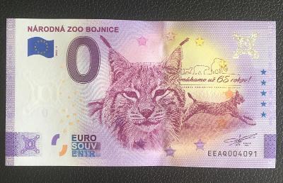 0 Euro Souvenir bankovka ZOO BOJNICE [ANNIVERSARY] 2020 - TOP