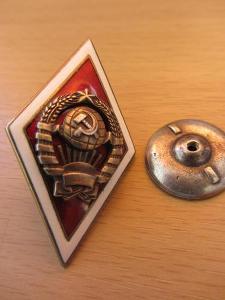 SSSR Odznak za maturitu na univerzitě s červeným diplomem, stříbro1936