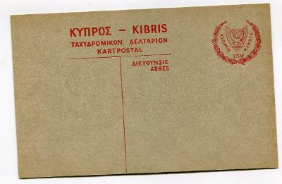 KYPR - DOPISNICE /AD - 21