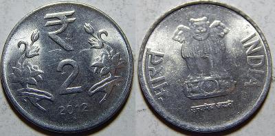 Indie 2 Rupees 2012 tečka XF č11644