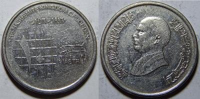 Jordánsko 10 Piastres 1996 XF č11620