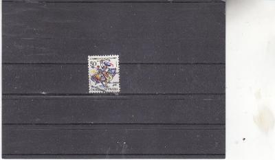 ČSR č.2903  ražená známka 40.výročí SLUK