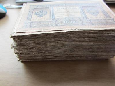 500 kusů Rusky bankovky Rublu 1898 vzácné podpisy Pleske-Timashev