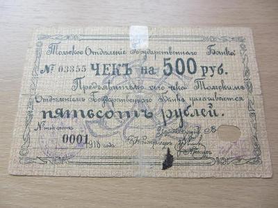 Rusko 500 rublů Tomsk 1918 Sibiř