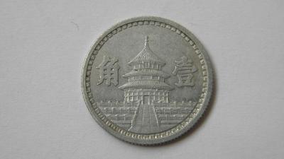 Japonská okupace Číny 1 Chiao 1943-vzácný rok a typ mincí, dobrý stav