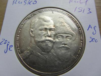 Rusko Pamětní mince 300 let dynasti Romanovců 1913