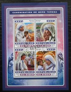 Niger 2016 Matka Tereza Mi# 4652-55 Kat 13€ 2079