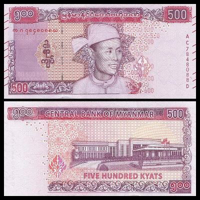 500 kyat BARMA / MYANMAR 2020   UNC