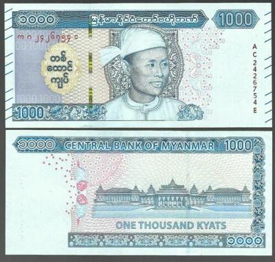 1000 kyat BARMA / MYANMAR 2020   UNC