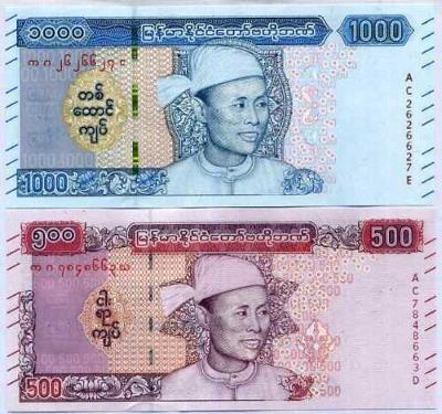1000 + 500 kyat BARMA / MYANMAR 2020   UNC