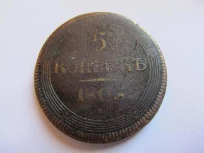 Rusko 5 Kopějek 1808 EM Alexander I