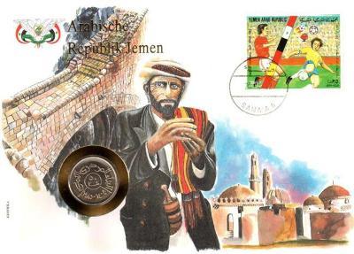 JEMEN mincovní dopis:  50 fils 1985 UNC na R známka OSN s vlajkou