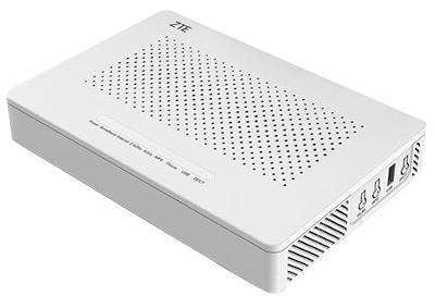 VDSL modem H267A