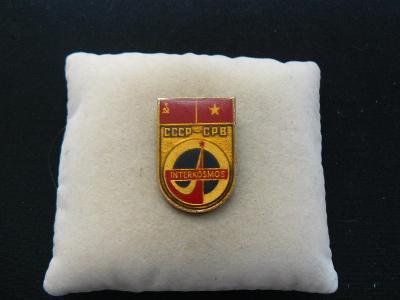 SSSR - Кosmos. Interkosmos.