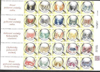 Vlastní známky VZ 83 Svět filatelie