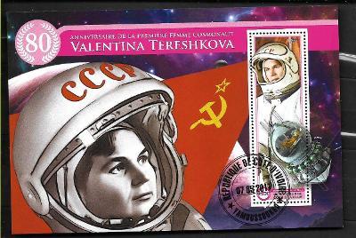 Pobřeží slonoviny 2017- kosmos - Těreškovová