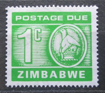 Zimbabwe 1980 Nominál, doplatní Mi# 16 1430