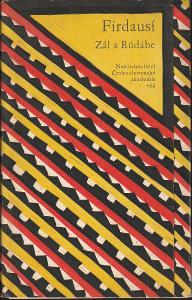 Firdausí: Zál a Rúdábe, 1958, pěkný stav!!!
