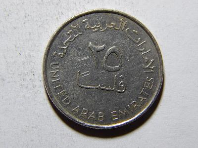 UAE 25 Fils 1998 XF č12342