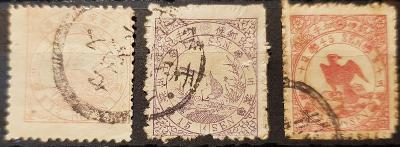 Japonsko 1875 ptáci - vzácné !!!