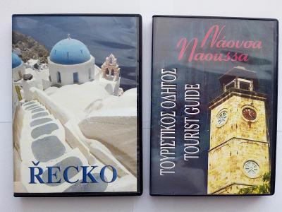 2x DVD Průvodce Řeckem  (Jako Nové!!!)