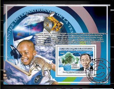 GUINEA - minerály - malachit, levhart, kosatka dravá, satelit