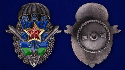 odznak,výsadkář
