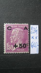 Francie - čistá známka katalogové číslo 234