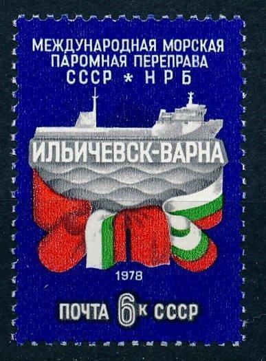 SSSR 1978 **/Mi. 4787 , komplet , / L14/